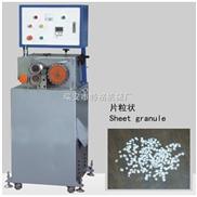 塑料混炼造粒机TG-A型塑料薄膜造粒机