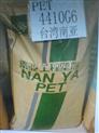 代理加纤PET原料