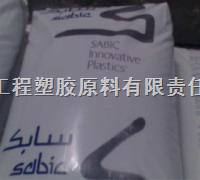 耐候級PC塑料原料