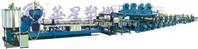铝塑复合片板生产线