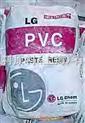 供应PVC原料