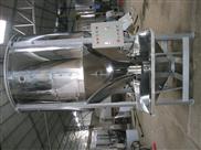 大型立式搅拌干燥机