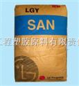 AS/SAN塑料原料