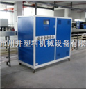 模具冰水循环冷却机