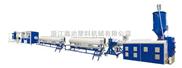 PE-RT管材生产线设备