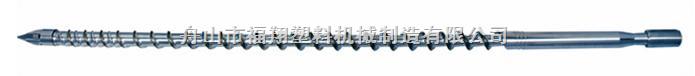 双合金螺杆结构