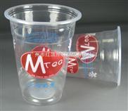 廠家供應一次性500mlPP塑料杯
