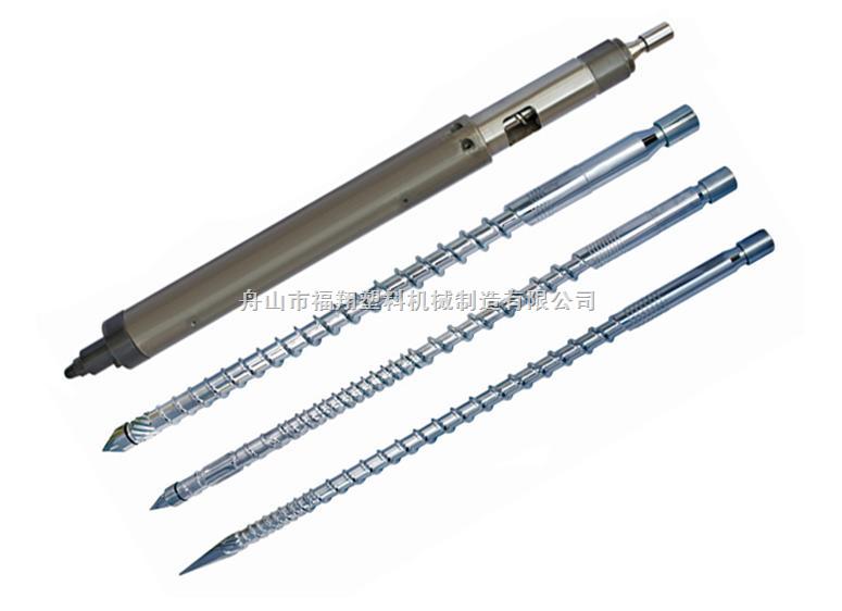 注塑机螺杆机筒厂家、注塑机螺杆机筒、注塑机螺杆机筒价格、注塑机螺杆