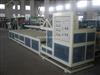 SGK50-250全自动�管材扩口机