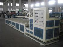 SGK50-250全自動管材擴口機