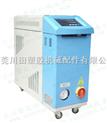 三川運水式/運油式模溫機
