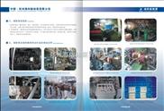 MP-M MP-H MP-R MP-S-高温PC片材熔体泵 HIPS片材熔体泵 计量泵 齿轮泵