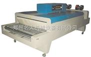 家电PE膜热收缩包装机/水泥发泡板包装机/木板收缩机