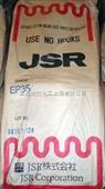 供应三元乙丙胶 日本JSR   EP35