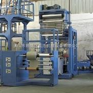 供应PVC热收缩膜吹膜机-顺德震浩机械设备有限公司