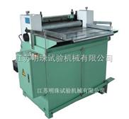 橡胶数控切条机/数控切胶机