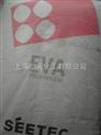 供应EVA原料