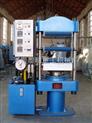 供应100吨硫化机 油封硫化机 发泡硫化机