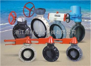 DN25~DN600-各种材质的对夹式手柄、涡轮蝶阀