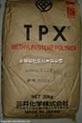 供应耐高温 TPX T110日本三井