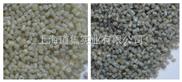 A-供应PA66尼龙绿杂色回料-A 23元/kg