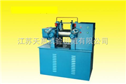 江苏天惠炼胶机,橡胶炼胶机,小型炼胶机