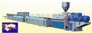 PVC異型材生產線