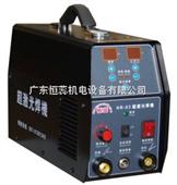 不銹鋼焊機超精密冷焊機價格