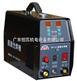 不锈钢焊机超精密冷焊机价格