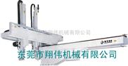 1-注塑机机械手大型伺服机械手