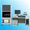 硫化仪软件功能说明