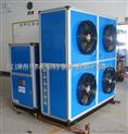 冷水機生產廠家/模具專用冷水機/曝光機用冷水機