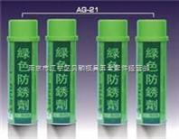 南京贝麟现货供应绿色薄膜防锈油