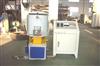 張家港SHR高速塑料熱混合機