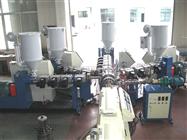 Φ20~Φ63PP-RPPR玻纤多层管材挤出生产线