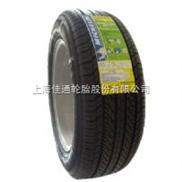 米其林轮胎 矿山轮胎