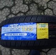 东洋轮胎 宝马轮胎