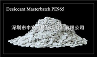 Desiccant Masterbatch for pp ,pe,ps,abs,nylon