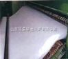 土工布价格土工布专业生产厂家土工布直销土工布华龙赵明珠zui优惠