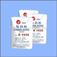 二氧化钛、钛白粉厂家、钛白粉生产厂家金红石型钛白粉R1930(通用型)