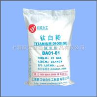 二氧化钛、钛白粉厂家、钛白粉生产厂家锐钛型钛白粉BA01-01(通用型)