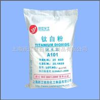 二氧化钛、钛白粉厂家、钛白粉生产厂家锐钛型钛白粉A101(通用型)