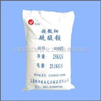 硫酸钡厂家、硫酸钡生产厂家超细硫酸钡