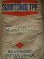 供应注塑级TPE原料,热塑性弹性体TPE塑胶原料