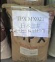 供应透明级TPX塑胶原料,食品级TPX塑胶原料