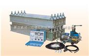 輸送帶修補機/硫化接頭機