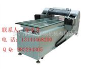 PP塑胶原料图案彩绘机