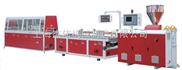 PVC\PP\PE\PC\ABS等异型材挤出生产线--金纬机械制造