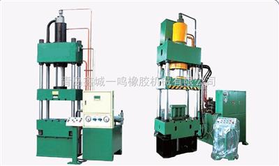 YA32-系列通用液压机YA32三梁四柱液压机