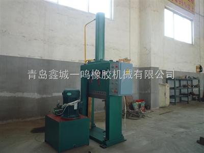 XQL-8鑫城液压单刀切胶机